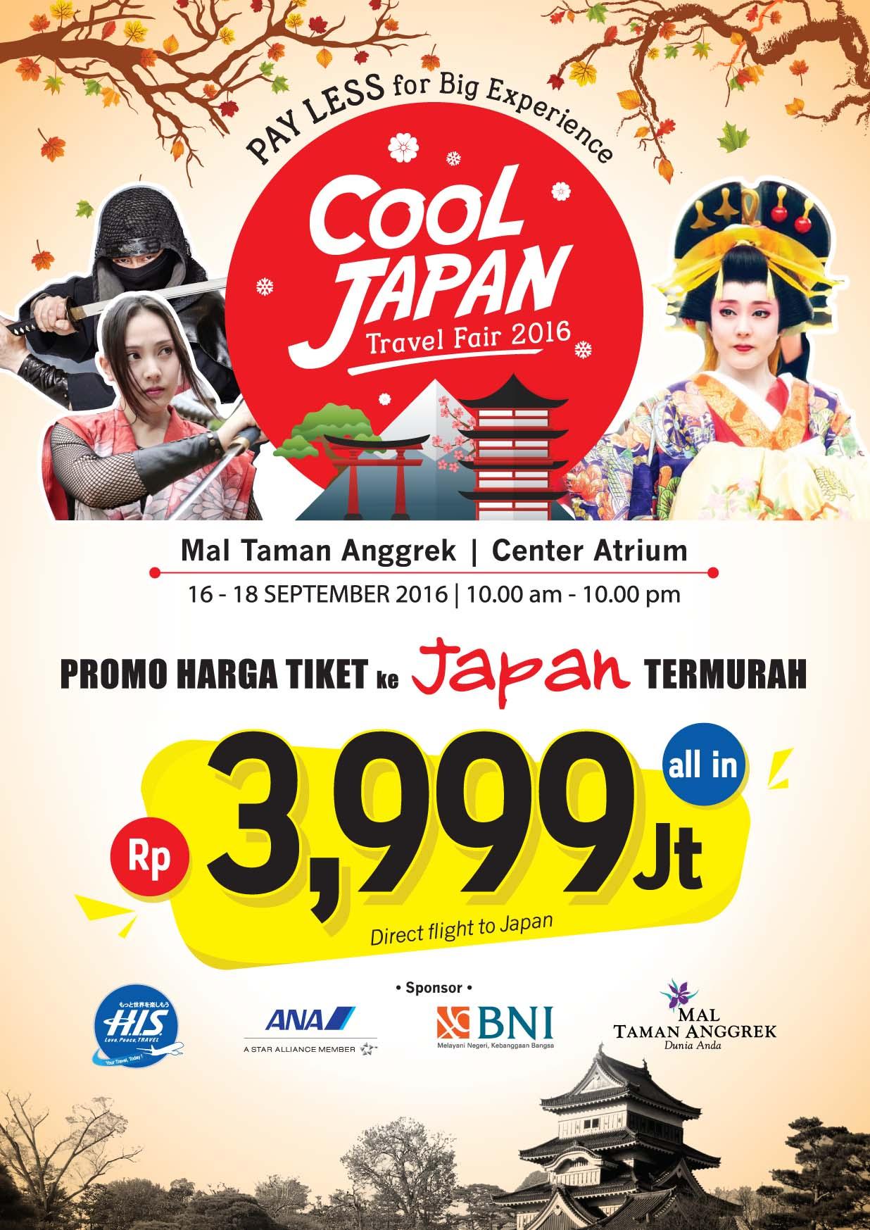 Cool%20Japan.jpg
